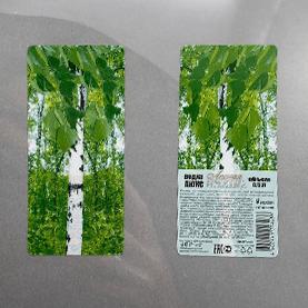 Самоклеящаяся этикетка на водку Лесная красавица