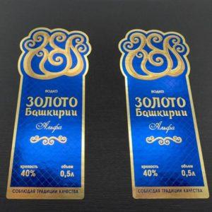 Этикетка на водку Золото Башкирии