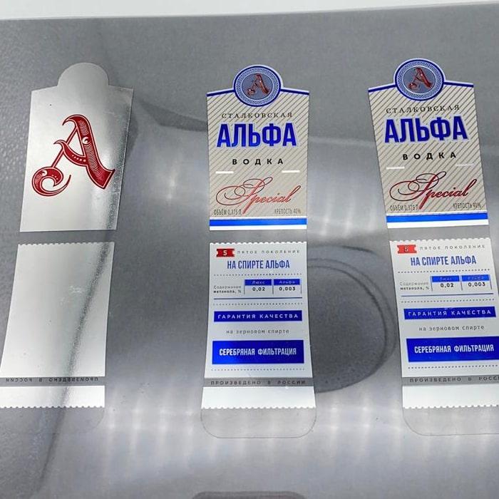этикетка на водку Альфа