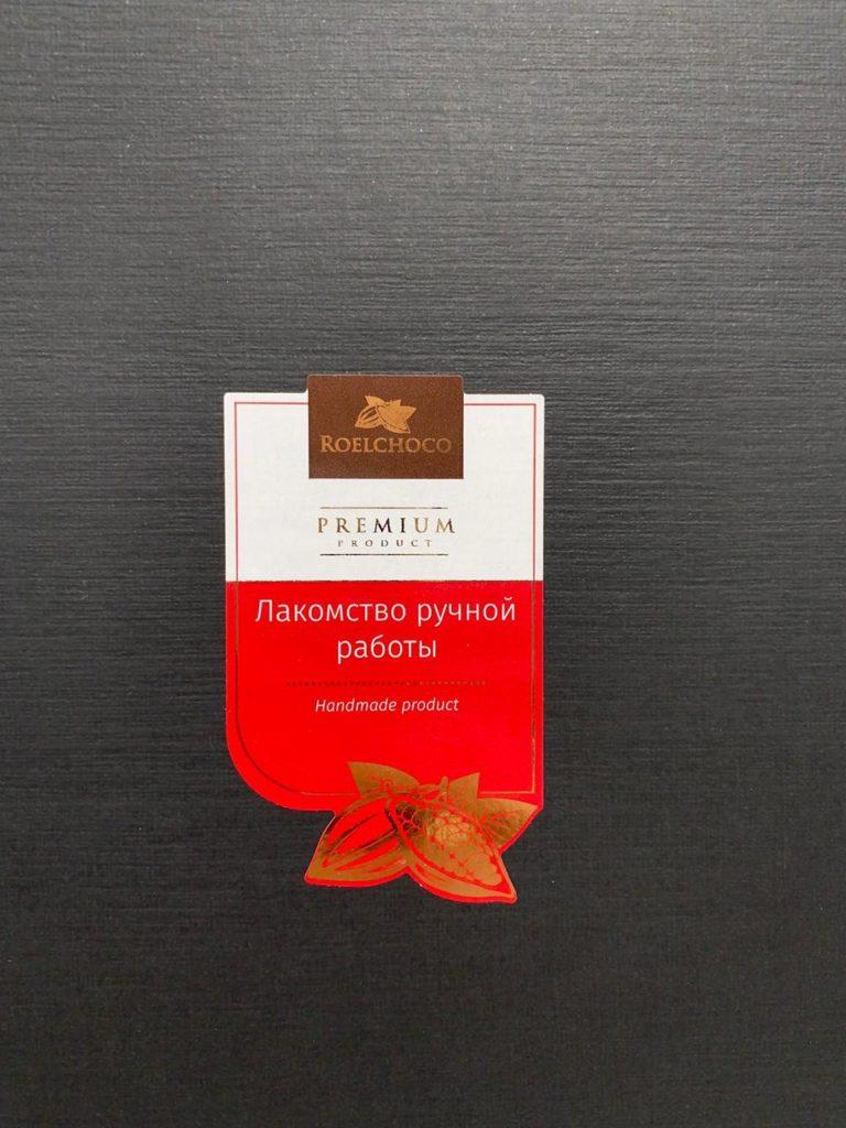 этикетка на шоколад