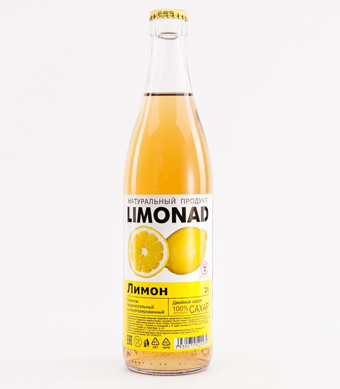 Этикетка на белой пленке без отделки на бутылку лимонада