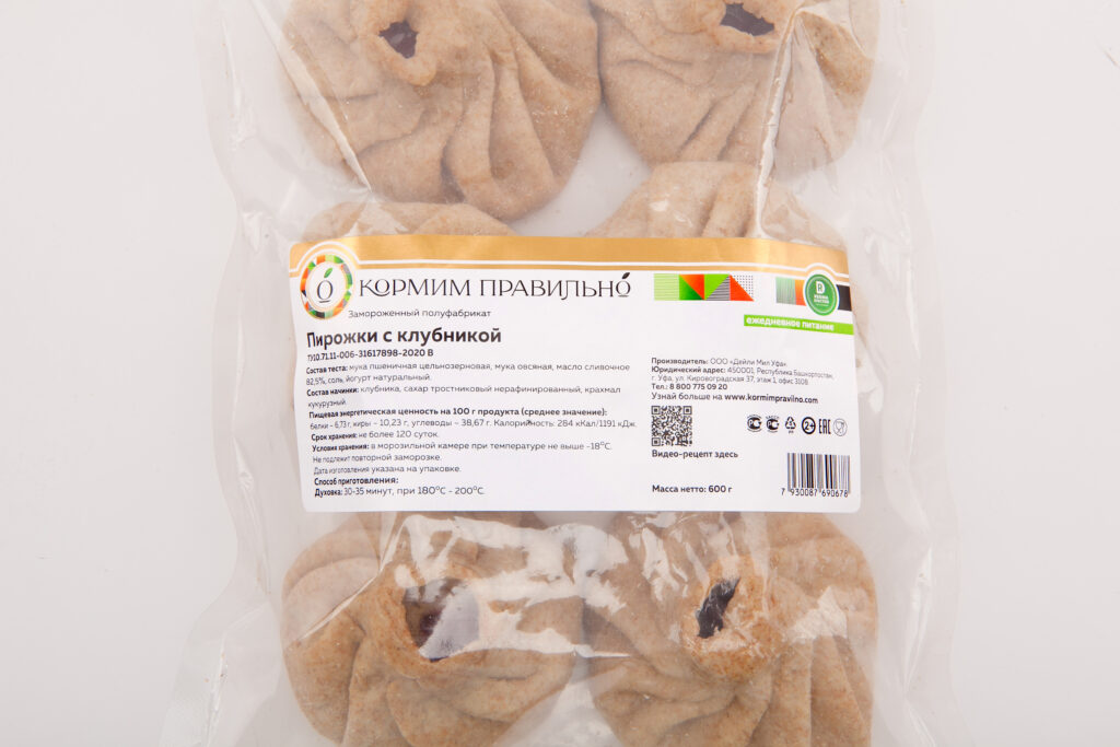 Бумажная этикетка на замороженные продукты